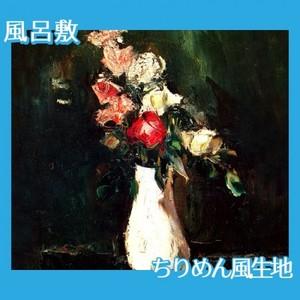 佐伯祐三「薔薇」【風呂敷】