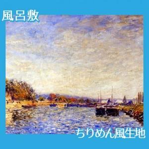 シスレー「サン=マメスのロワン運河」【風呂敷】