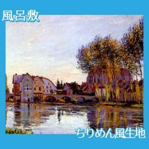 シスレー「秋のモレの橋」【風呂敷】