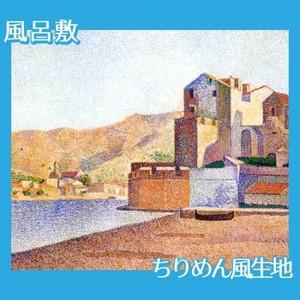 シニャック「コリウール風景」【風呂敷】