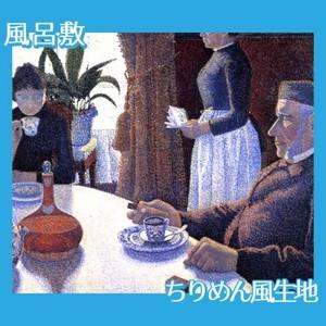 シニャック「朝食」【風呂敷】