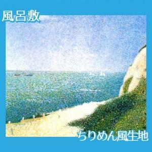 スーラ「バ・ビュタンの砂浜、オンフルール」【風呂敷】