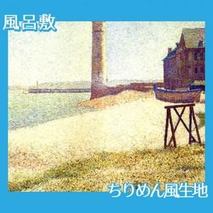 スーラ「オンフルールの灯台」【風呂敷】
