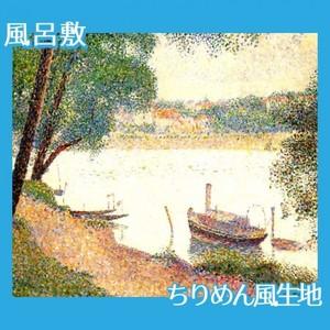 スーラ「曇りの日のラ・グランド・ジャット島」【風呂敷】