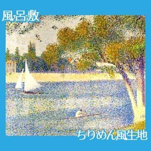 スーラ「ラ・グランド・ジャット島のセーヌ河」【風呂敷】