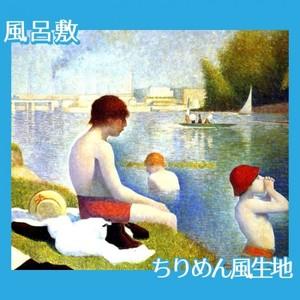 スーラ「アニエールの水浴」【風呂敷】