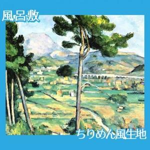 セザンヌ「サント・ヴィクトワール山」【風呂敷】