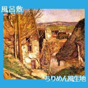 セザンヌ「首つりの家」【風呂敷】