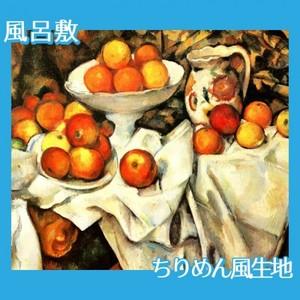 セザンヌ「リンゴとオレンジのある静物」【風呂敷】