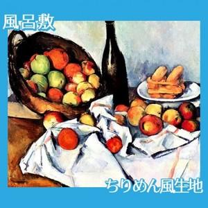 セザンヌ「リンゴのかごのある静物」【風呂敷】