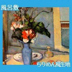 セザンヌ「青い花瓶」【風呂敷】