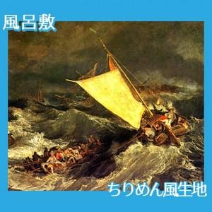 ターナー「難破船:乗組員の救助に努める漁船」【風呂敷】