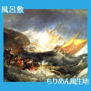 ターナー「輸送船の難破」【風呂敷】