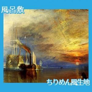 ターナー「戦艦テメレール号」【風呂敷】