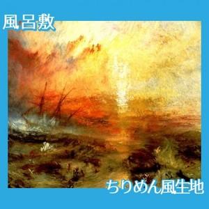 ターナー「奴隷船」【風呂敷】