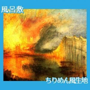 ターナー「国会議事堂の炎上、1834年10月16日」【風呂敷】