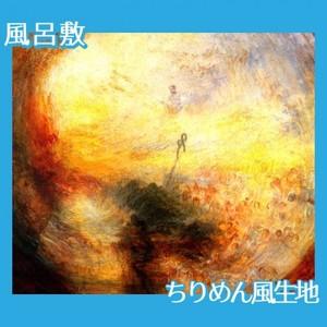 ターナー「光と色彩(ゲーテの色彩理論)洪水のあとの朝」【風呂敷】