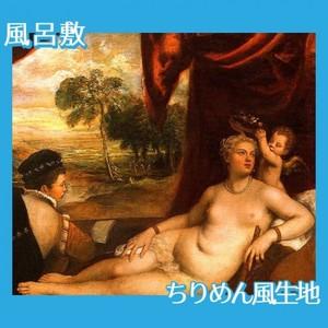 ティツアーノ「ヴィーナスとリュート奏者」【風呂敷】