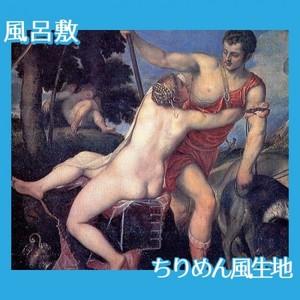 ティツアーノ「ヴィーナスとアドニス」【風呂敷】