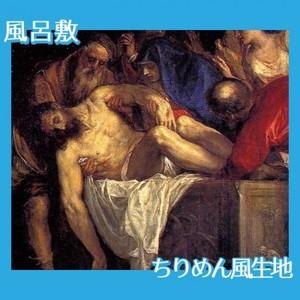 ティツアーノ「キリストの埋葬」【風呂敷】