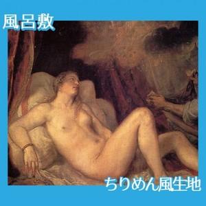 ティツアーノ「ダナエ」【風呂敷】