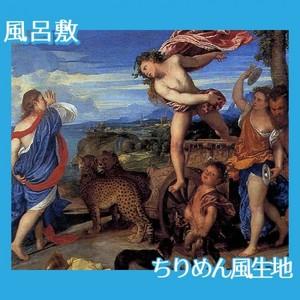 ティツアーノ「バッカスとアリアドネ」【風呂敷】