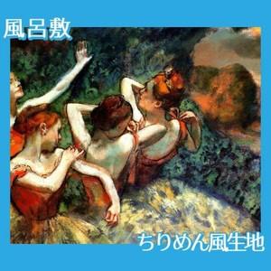 ドガ「四人の踊り子」【風呂敷】