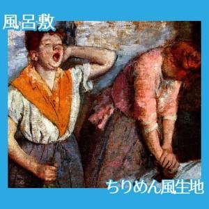 ドガ「洗濯女」【風呂敷】