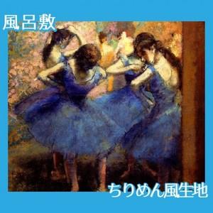 ドガ「青い踊り子」【風呂敷】
