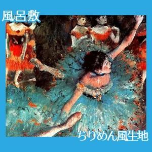ドガ「緑の踊り子」【風呂敷】
