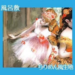 ドガ「舞台脇の踊り子たち」【風呂敷】