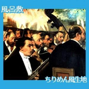 ドガ「オペラ座のオーケストラ」【風呂敷】