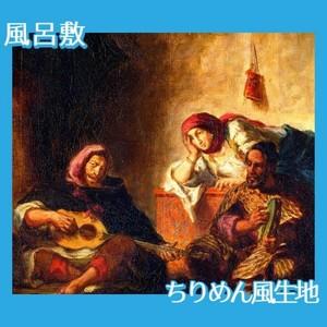 ドラクロワ「モガドールのユダヤ人楽師たち」【風呂敷】