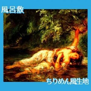 ドラクロワ「オフィーリアの死」【風呂敷】