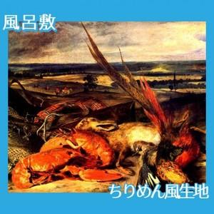 ドラクロワ「大海老のある静物」【風呂敷】