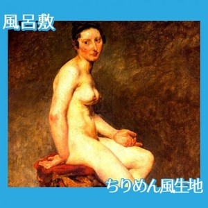 ドラクロワ「坐る裸婦・ローズ嬢」【風呂敷】