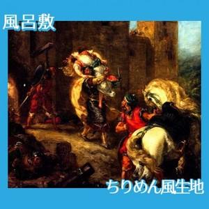 ドラクロワ「レベッカの掠奪」【風呂敷】
