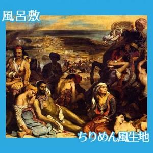 ドラクロワ「キオス島の虐殺」【風呂敷】
