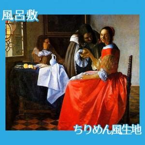 フェルメール「2人の紳士と女」【風呂敷】