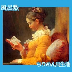 フラゴナール「読書する女」【風呂敷】
