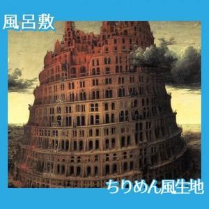 ブリューゲル「バベルの塔2」【風呂敷】