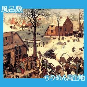 ブリューゲル「ベツレヘムの戸籍調査」【風呂敷】