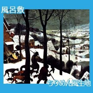 ブリューゲル「雪中の狩人」【風呂敷】
