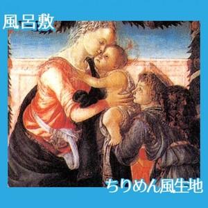 ボッティチェリ「聖母子と天使」【風呂敷】
