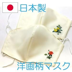 洋画柄 ルドゥーテ 布マスク 手作りマスク 日本製 洗える おしゃれ 個性的 デザインマスク