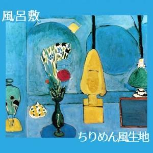 マティス「青い窓」【風呂敷】