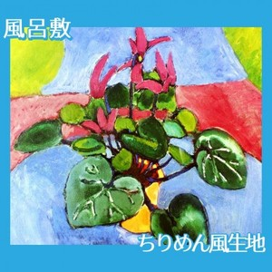 マティス「紫のシクラメン」【風呂敷】