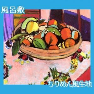 マティス「オレンジのある静物」【風呂敷】