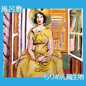 マティス「黄色いドレス」【風呂敷】