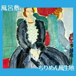 マティス「鏡の前の小さな青い衣裳」【風呂敷】